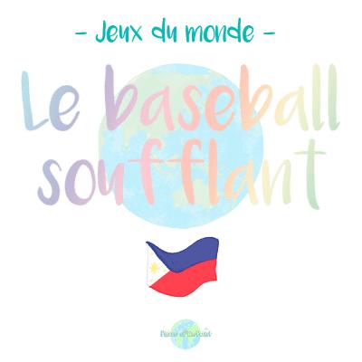 Le baseball soufflant